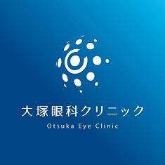 大塚眼科クリニック
