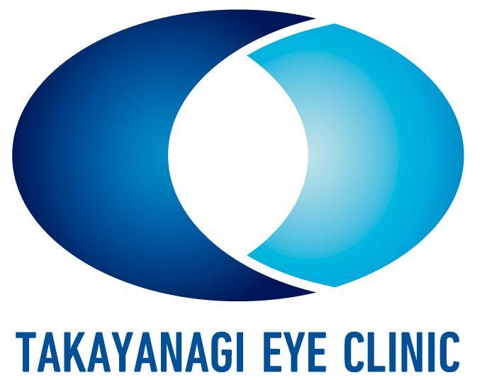 高柳眼科クリニック