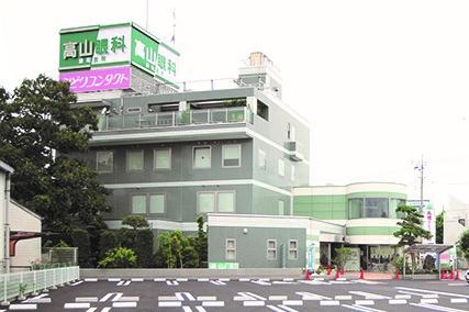 高山眼科緑町医院